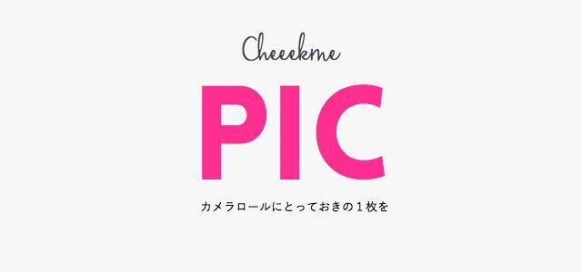 cmPIC