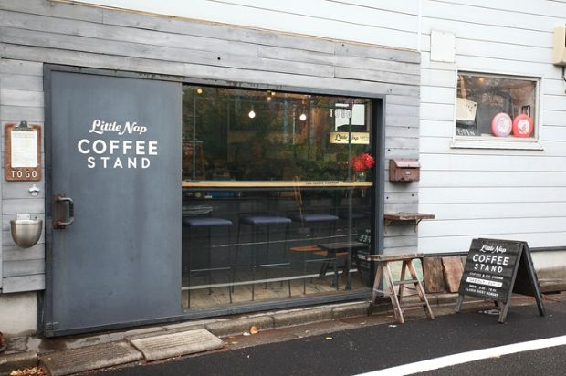Fun Coffee Stands and Cafes in Tokyo!