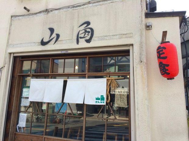 shimo_sankaku