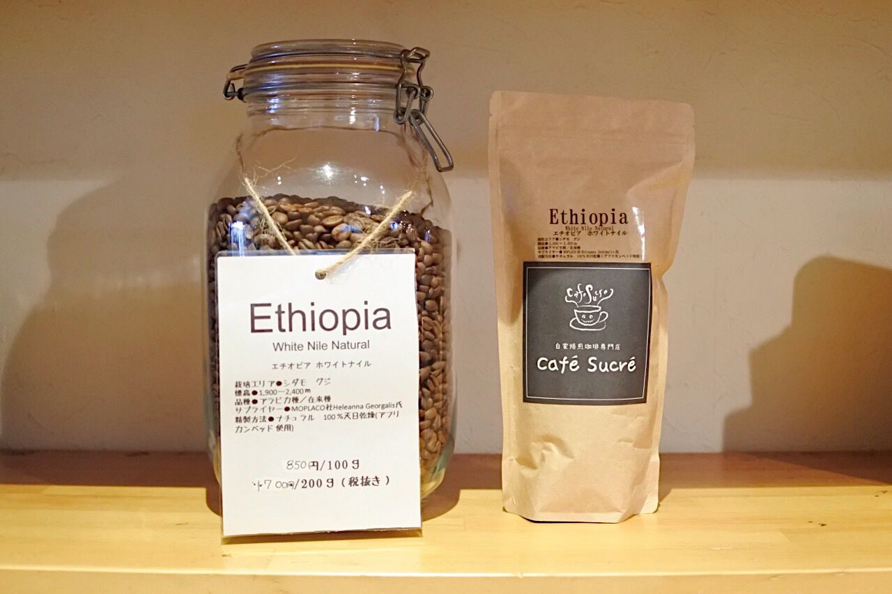 【曳舟】Cafe Sucreのこだわりコーヒーをいただこう!