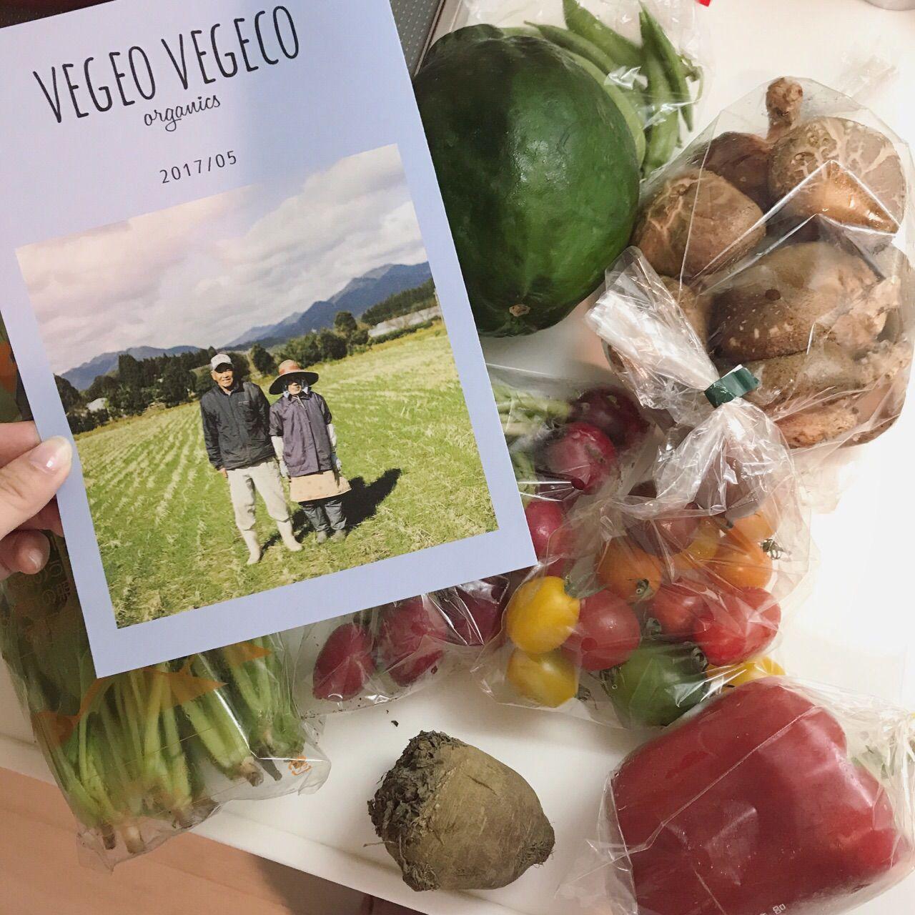 新鮮な野菜が届く・・?♡