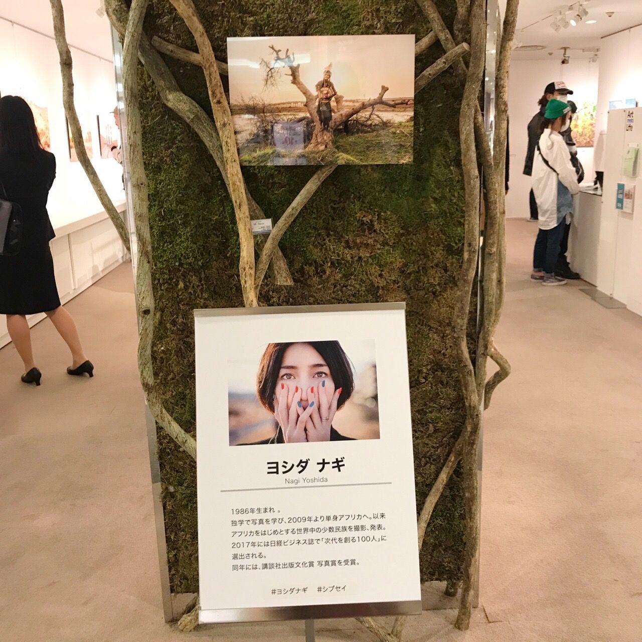 ヨシダナギ「HEROES」写真展