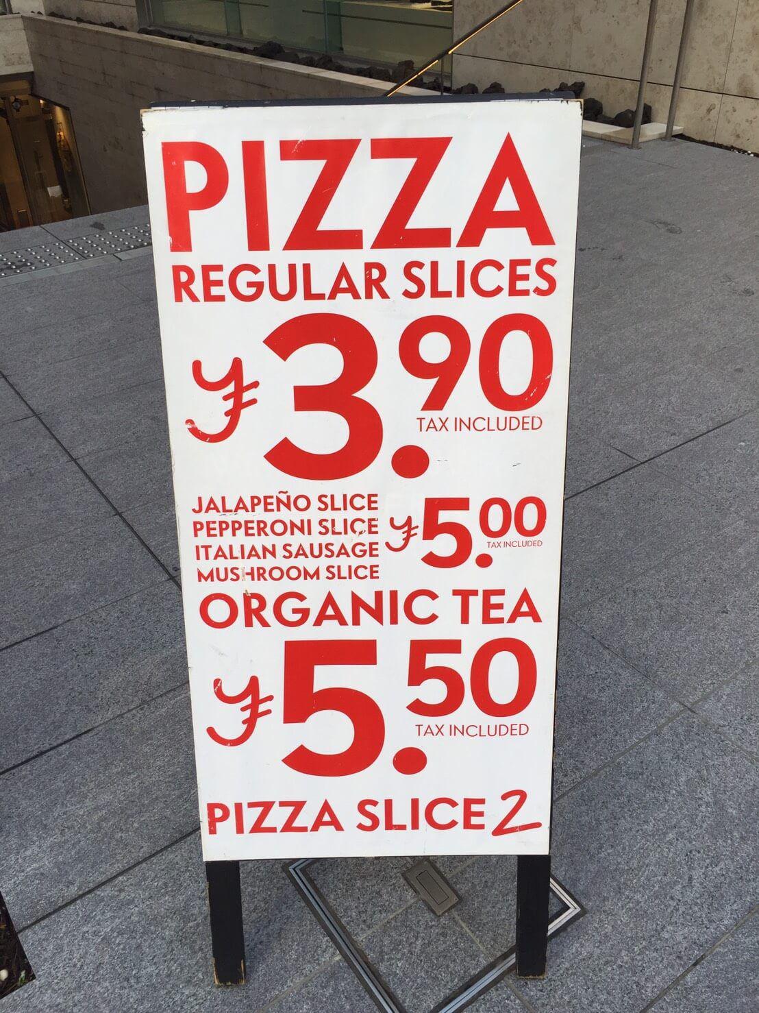 今話題の最高にフォトジェニック&美味しいpizzaslice2