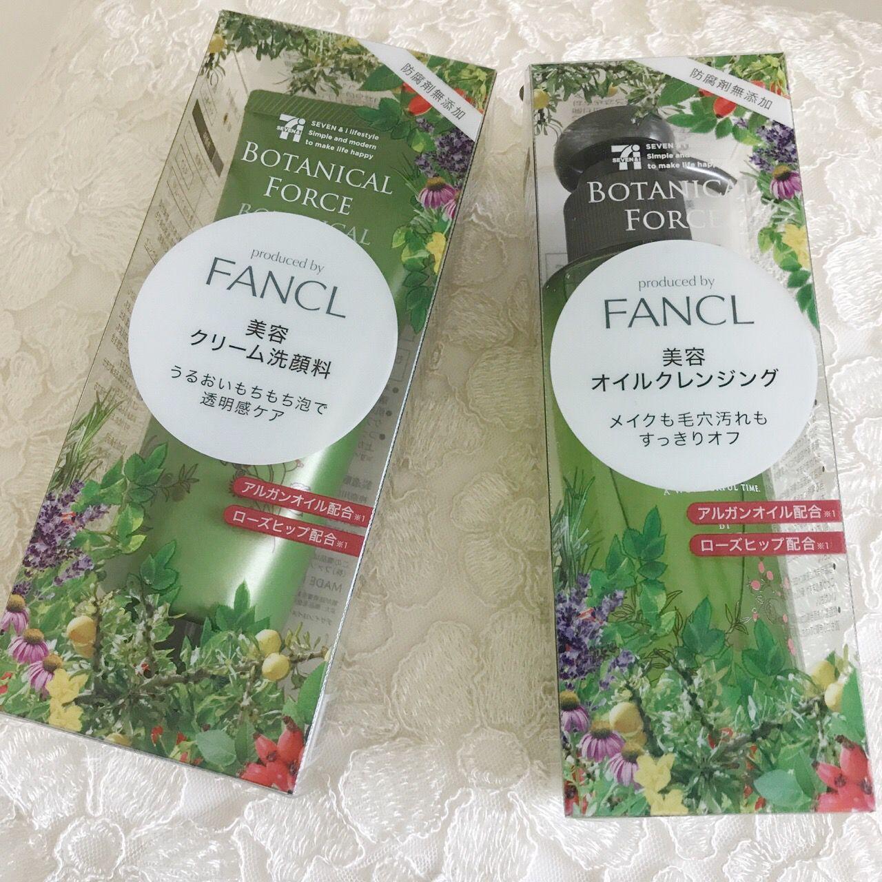 FANCLボタニカルフォース♡