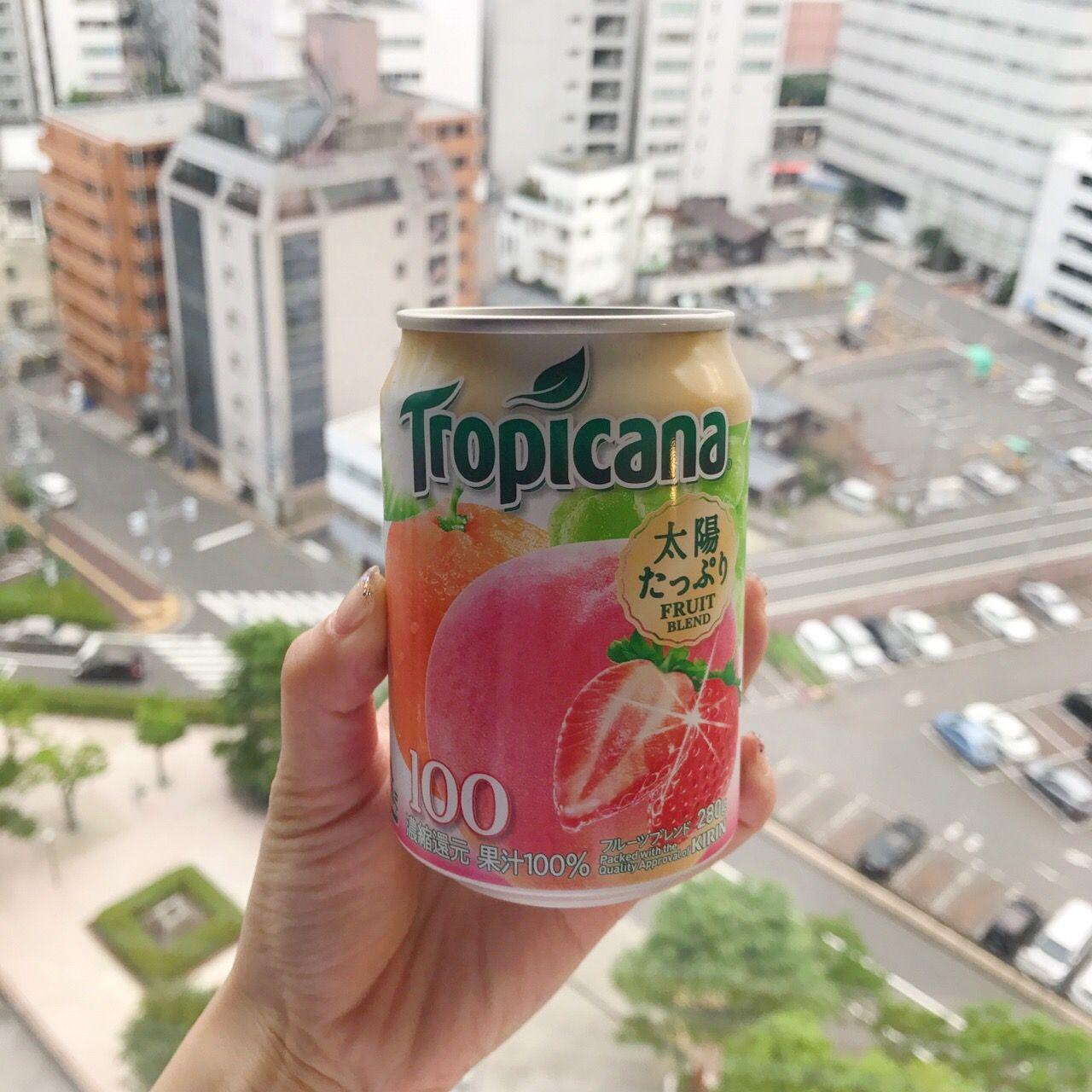 トロピカーナ♡