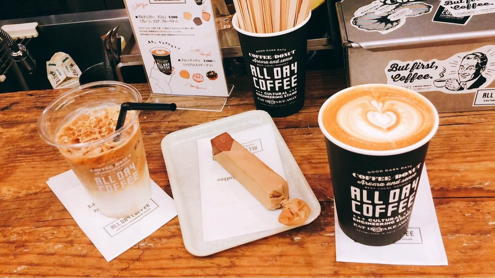 大阪駅でさくっと立ち寄れるcoffeeshop〜ALLDAYCOFFEE〜
