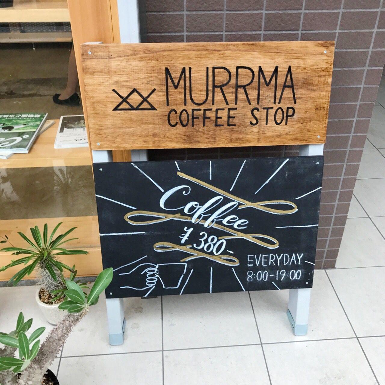 初台のコーヒースタンド
