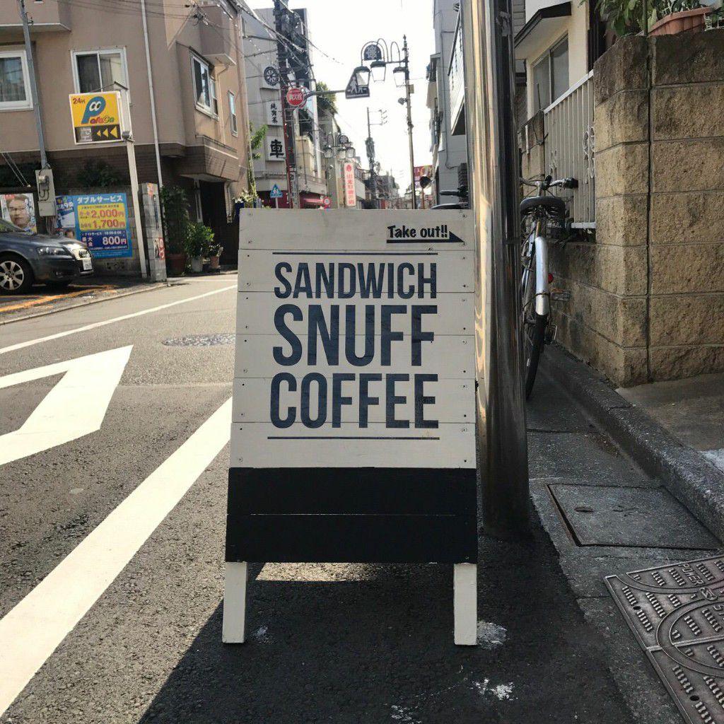 snuff sandwich
