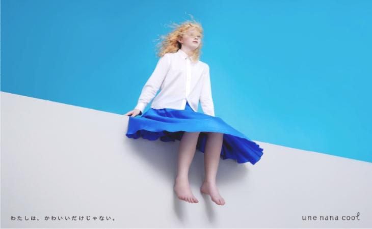 日本推薦睡衣品牌une nana cool
