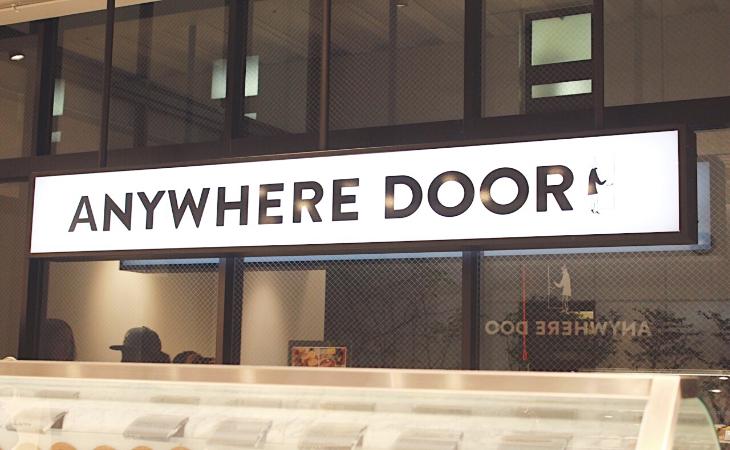 東京推薦咖啡廳anywhere door