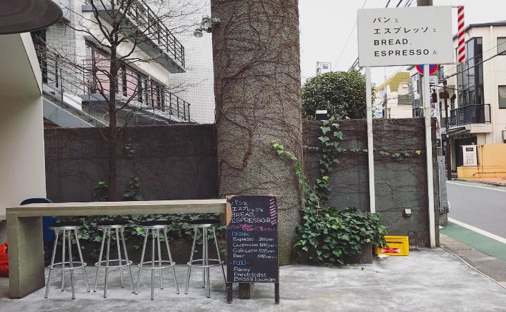 日本法式吐司名店
