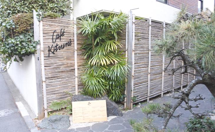日式庭園風咖啡廳