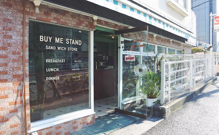 咖啡廳Buy me stand