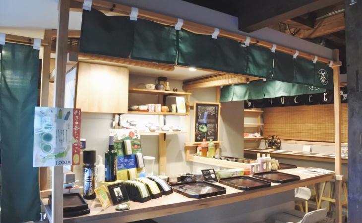 抹茶專賣店外觀