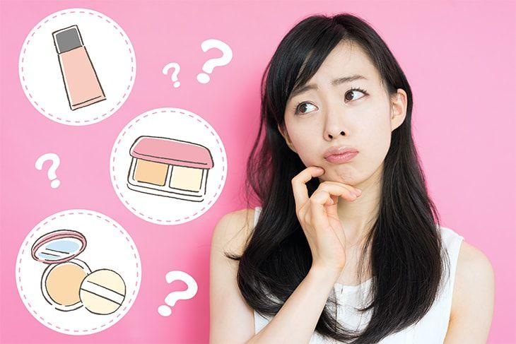 氣墊粉餅怎麼使用?