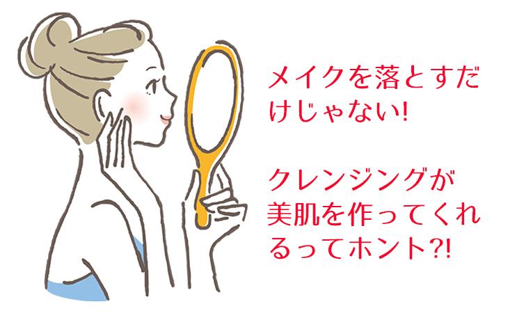 卸妝油推薦示意圖