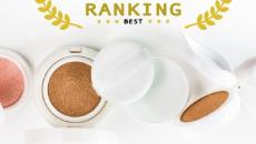 氣墊粉餅~網友好評排行榜和彩妝師模特兒推薦【選購重點掌握】