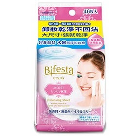 Bifesta卸妝棉