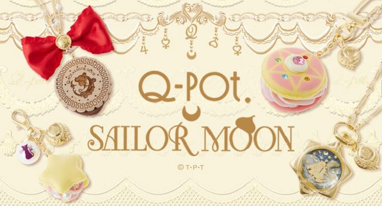 美少女戰士Q-Pot小兔水手月亮聯名第1彈