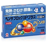 感冒藥推薦-武田藥品_BENZA BLOCK IP PLUS錠