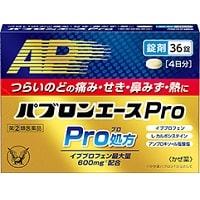 感冒藥推薦-大正製藥_百保能 ACE Pro錠