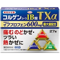 感冒藥推薦-興和株式會社_COLGEN KOWA IB TABLET TX