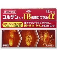 感冒藥推薦-興和株式會社_COLGEN KOWA IB CLEAR CAPSULE α