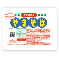 泡麵推薦-Peyoung大碗炒麵