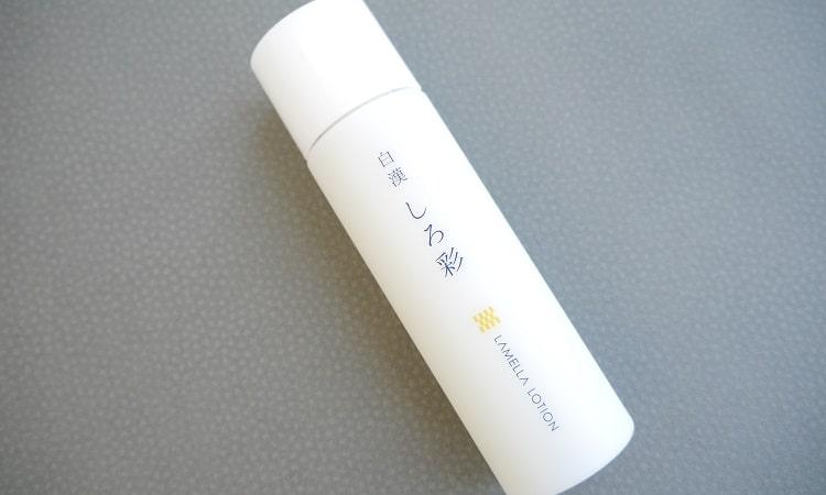 白彩化妝水包裝