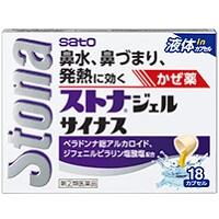 藥妝推薦-佐藤製藥STONA感冒藥