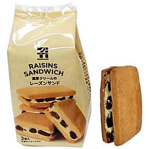 7-11咖啡奶油葡萄乾夾心餅乾-日本商品推薦