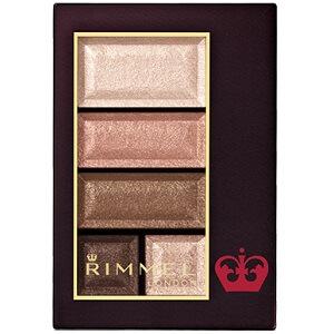 美妝推薦-日本RIMMEL巧克力甜心眼影