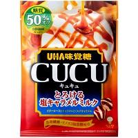 糖果推薦-UHA味覺糖CUCU鹽味焦糖牛奶糖