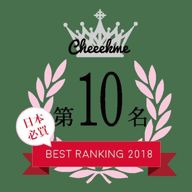 必買lawson大賞日本第十名