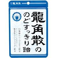必買推薦-日本龍角散喉糖