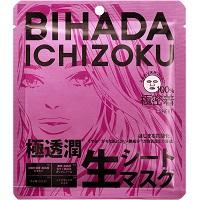 推薦日本必買-美肌一族 極透潤生面膜美肌紗羅