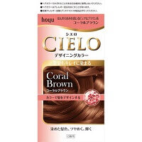 推薦日本必買-CIELO Designing Color
