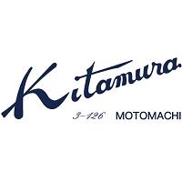 包包品牌推薦-Kitamura