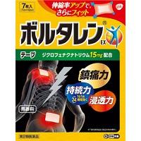 必買推薦-日本Voltaren EX酸痛貼布