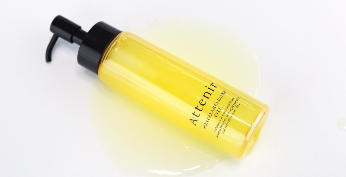 日本Attenir卸妝油。毛孔乾淨、還能去除肌膚暗沉的實力派