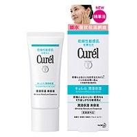 敏感肌保養品-Curél珂潤 屏護力鎖水精華