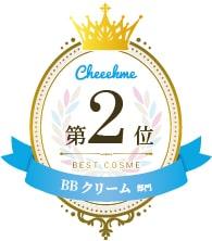 日本推薦第2名