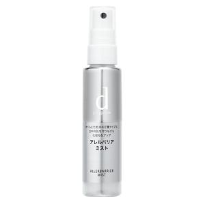 噴霧化妝水-敏感話題淨化隔離保濕噴霧