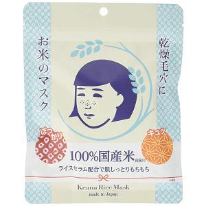 敏感肌推薦-毛穴撫子日本米精華保濕面膜