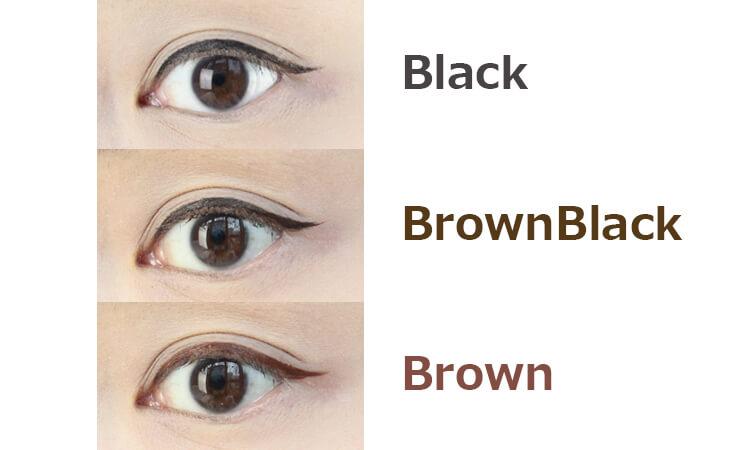 UZU Black・BrownBlack・Brown 眼部實際示範
