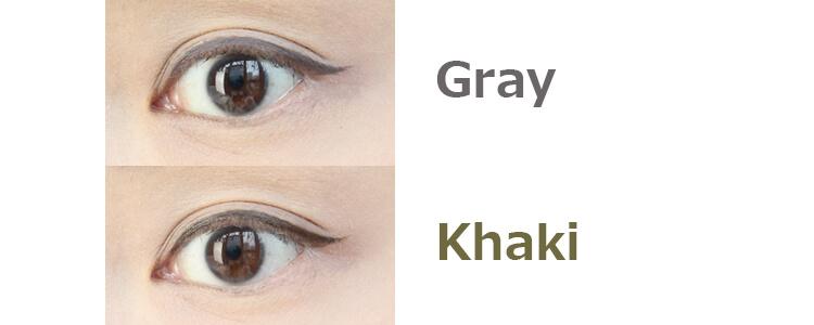 UZU Gray・Khaki眼部實際示範