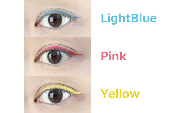 LightBlue・Pink・Yellow眼部實際示範