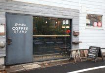 お気に入りの一杯を持ってみる。都内で楽しめるコーヒースタンド7選